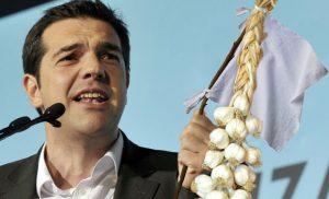Már megváltoztak - görög